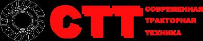 СТТ - Современная тракторная техника